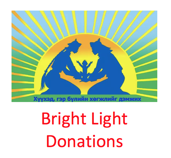 brightLigh_donatehere
